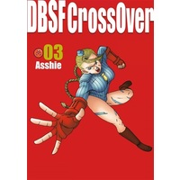 Doujinshi - Street Fighter / Vegeta & Goku & Ken Masters & Ryu (DBSF CROSSOVER 第3巻) / Atelier-A