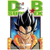 Doujinshi - Dragon Ball / Vegeta & Goku (DB SUPER EX 第3巻) / Atelier-A