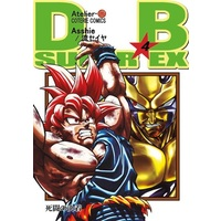 Doujinshi - Dragon Ball / Vegeta & Goku (DB SUPER EX 第4巻) / Atelier-A