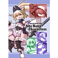 Doujinshi - Illustration book - Alte Notiz Characters / あるてのてぃつ (Alte Notiz)