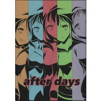 Doujinshi - Novel - Kagerou Project (after days) / 終夜スロープ