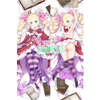 [Hentai] Dakimakura Cover - Re:Zero / Beatrice