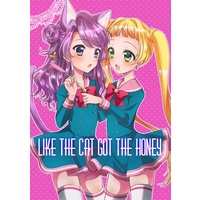 Doujinshi - Aikatsu Friends! / Hinata Ema (Like the cat got the honey) / wildberryexpress