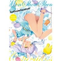 Doujinshi (【メロン限定特典付】MonShouShouCollections IceCream Vacation!) / W.label
