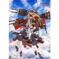 Tapestry - Kantai Collection / Bismarck & Z1 (Leberecht Maass) & Z3 (Max Schultz)