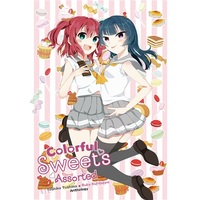 Doujinshi - Manga&Novel - Anthology - Love Live! Sunshine!! / Kurosawa Ruby & Tsushima Yoshiko (Colorful Sweets Assorted) / Dreaming Cafe