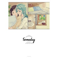 Doujinshi - BanG Dream! / Hikawa Sayo & Hazawa Tsugumi (Someday&One day) / 96ブタゴヤ