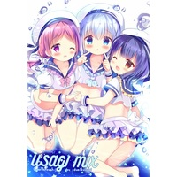 Doujinshi - Illustration book - GochiUsa (USAGI MIX) / Come Through