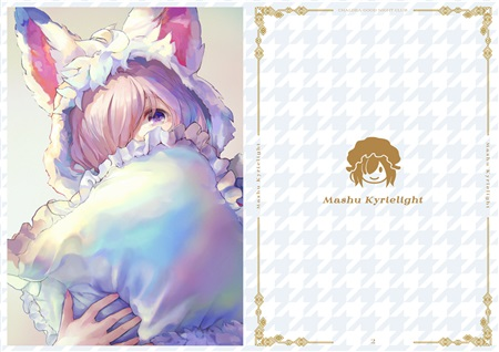 Doujinshi - Illustration book - Fate/Grand Order / Mash & Abigail Williams & Katsushika Hokusai (カルデアおやすみクラブ) / Pecoris
