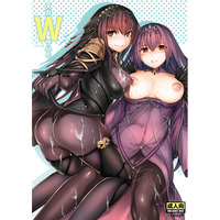 [Hentai] Doujinshi - Fate/Grand Order / Scathach & Scathach-Skadi (C9-39 Wスカサハと) / Crazy9