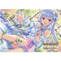 Booklet - Illustration book - ARIA