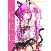 Doujinshi - Illustration book - beatmania / CELICA (CELCA's Costume Collection vol.2) / とりぷるもぐもぐ。