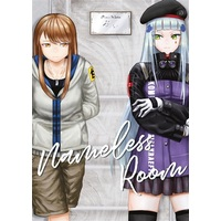 Doujinshi - Novel - Girls' Frontline / HK416 & G11 & UMP45 & UMP9 (Nameless Room) / 日々徒然。