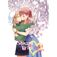 Doujinshi - 桜Trick Happy Days / ぐつとま