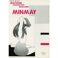 [Hentai] Doujinshi - Illustration book - Macross Series (MINMAY) / TOY・BOX