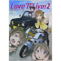 Doujinshi - Love Live! Sunshine!! (Love''D''Live!2) / Assembly Digital Studio.