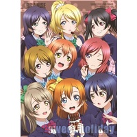 Doujinshi - Love Live! / Honoka & Kotori & Maki & Nico (sweet holiday) / みかんおむすび