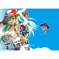 Doujinshi - Anthology - Touhou Project (幻想郷コミック 2019夏の章) / Doujin Arctic