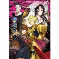 Doujinshi - Novel - Fate/EXTRA / Gilgamesh & Kishinami Hakuno & Sesshouin Kiara & Hans Christian Andersen (Fate Series) (Fate/EXTRA CCC VOID LOG:BLOOM ECHO IV) / TYPE-MOON