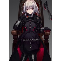Doujinshi - Illustration book - DEMARCATION/3 / 虹色くりえいた~ず
