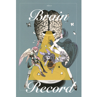 Doujinshi - Illustration book - Brain Record / 脳髄レコード