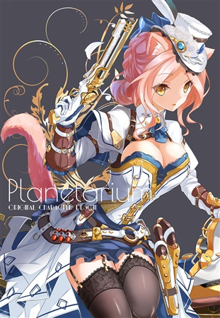 Doujinshi - Illustration book - Planetarium / MiraKE