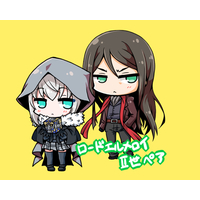 Stickers - Fate/Grand Order / Waver & Lord El-Melloi II & Gray