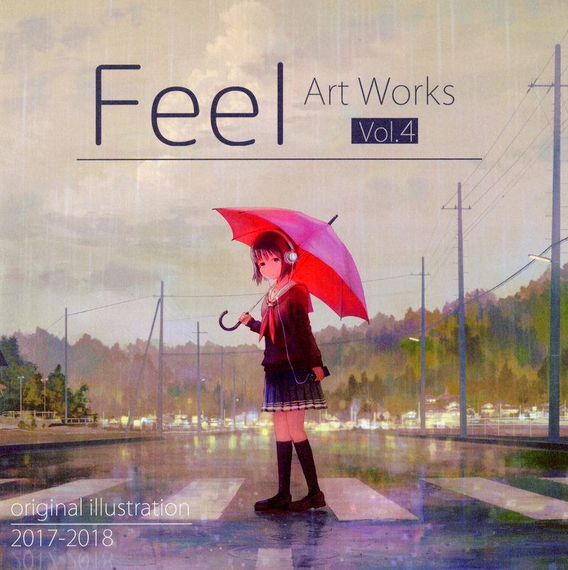 Doujinshi - Illustration book - Feel Art Works Vol.4 / ふぃーる工房