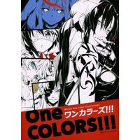 Doujinshi - Illustration book - One COLORS!!! (ワンカラーズ!!!) / ニリツハイハン (Nilitsu Haihan)