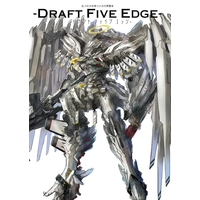 Doujinshi - Illustration book - Draft Five Edge / Glieate Works