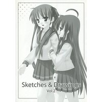 Doujinshi - Illustration book - Lucky Star (Sketches&Drawings Vol.2) / milkberry