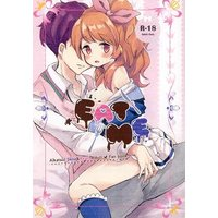 [Hentai] Doujinshi - Novel - Anthology - Aikatsu Series (EAT ME) / 光の闇勢