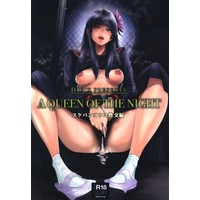 [Hentai] Doujinshi - Final Fantasy XIV (A QUEEN OF THE NIGHT スケバンヨツユ性交編) / digiX
