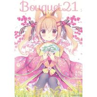 Doujinshi - Illustration book - 【冊子単品】Bouquet 21 / CANVAS+GARDEN