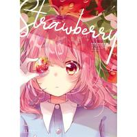 Doujinshi - strawberry / あまやどり