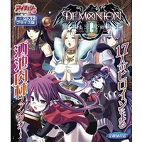 [Hentai] Eroge (Hentai Game) - Demonion