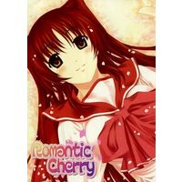 Doujinshi - Illustration book - ToHeart (Romantic Cherry) / Jekyll and Hyde