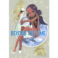 [Hentai] Doujinshi - Gundam series (BEYOND THE TIME) / atempo