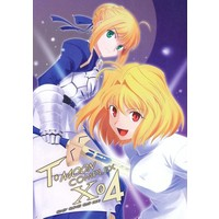 Doujinshi - Fate Series (T*MOON COMPLEX X 04) / CRAZY CLOVER CLUB