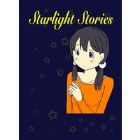 Doujinshi - Novel - Tamako Market (Starlight Stories) / Starlit Dream