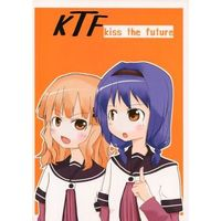 Doujinshi - YuruYuri (KTF kiss the future) / sihro-ao