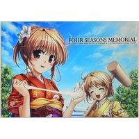 Doujinshi - Illustration book - FOUR SEASONS MEMORIAL オーガスト/ARIA 2005-2010カレンダーイラスト画集 / AUGUST
