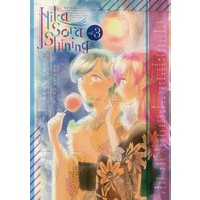 Doujinshi - Manga&Novel - Anthology - Aikatsu Series (Hika Sora Shining Vol.3) / 桃吉本舗