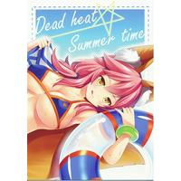 Doujinshi - Fate/Grand Order (Dead heat Summer time) / いもむや本舗-Singleton