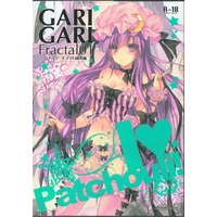 [Hentai] Doujinshi - Compilation - Touhou Project / Patchouli Knowledge (GARIGARI Fractal 01 パチュリーモノクロ総集編 (会場限定特装版)) / alemateorema