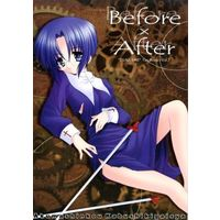 Doujinshi - Tsukihime (Before × After) / 悪魔信仰株式会社