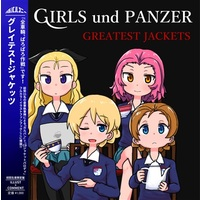 Doujinshi - Illustration book - GIRLS-und-PANZER (GREATST JACKETS) / 月面バルコニー