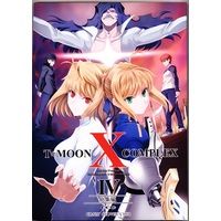 Doujinshi - Compilation - Tsukihime (T*MOON COMPLEX X 総集編 IV) / CRAZY CLOVER CLUB