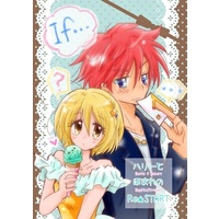 Doujinshi - Hug tto! Precure / Kagayaki Homare & Harry (ハリーとほまれのRe★START) / etoilerosefleur
