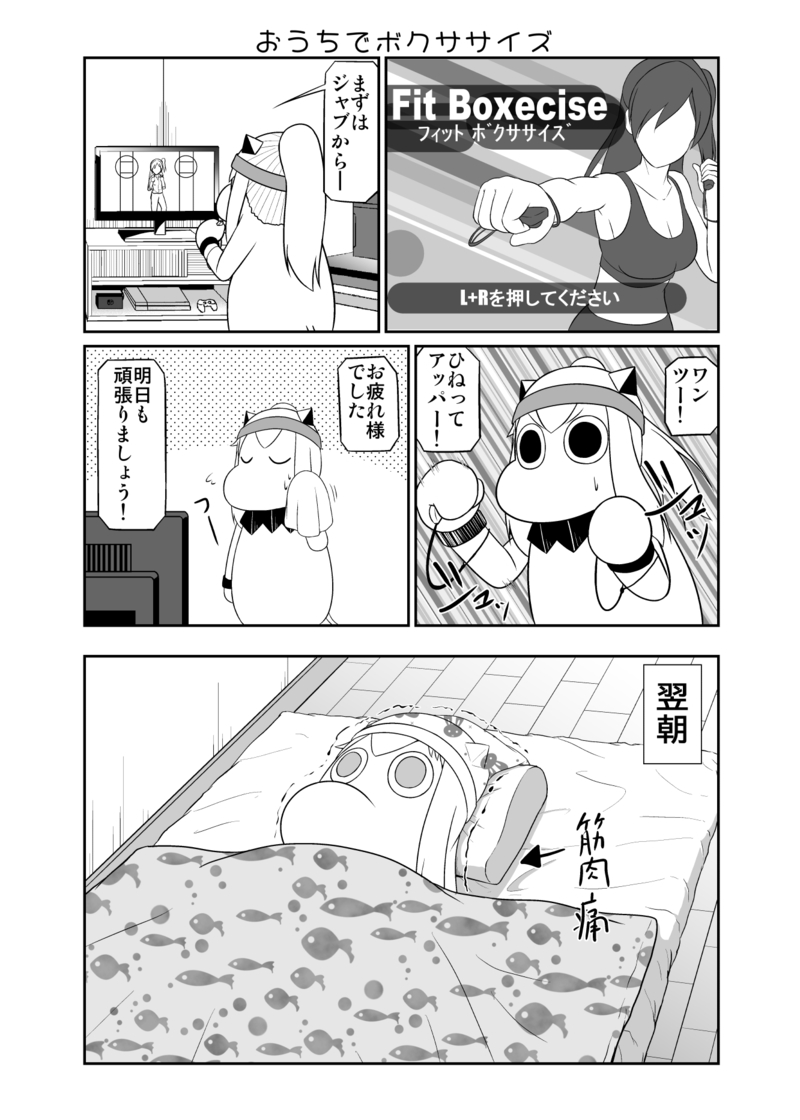 Doujinshi - Kantai Collection / Hoppou Seiki (Kan Colle) (むっぽちゃんの憂鬱15) / 深海人3373